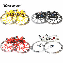 Cheaper Bike Parts MTB Mountain Road Cycling Bicycle Front and Rear Disc Brakes+2 Disc Brakes Tablets+Screws Cycling Disc Brake Rotors