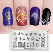 BORN PRETTY Nail Stamping Plate Rectangle Maple Leaf Design Stainless Steel Stamp Image Stencils Artist