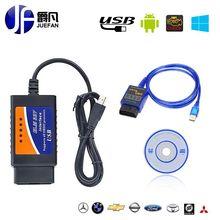 hot Car-detector USB interface ELM327 vag com  usb OBD 2Auto diagnostic scanner OBD2 mini elm 327 car diagnostics tool