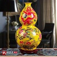65cm Jingdezhen ceramics glaze crystal yellow dragon Phoenix landing large Chinese vases Home Furnishing ornaments decorations
