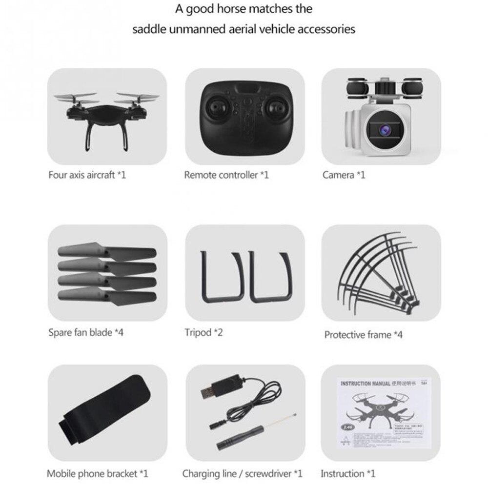 รีโมทคอนโทรลเฮลิคอปเตอร์ Drones Drone Rc