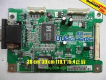 Free shipping SDM X93 signal board 6870 t768a11 driven plate font b motherboard b font program