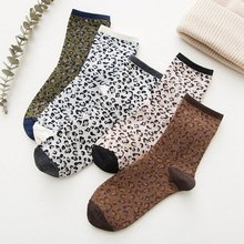 100% Cotton Leopard Socks Women's Harajuku Fashion Sock Female Retro Printed Contrast Colour Comfy Sox for Spring Autumn Winter