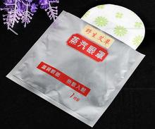 1 pcs Lavender Oil Steam Eye Mask Face Care Skin Dark Circle Bags Eliminate Puffy Eyes Fine Line Wrinkles Anti aging M40
