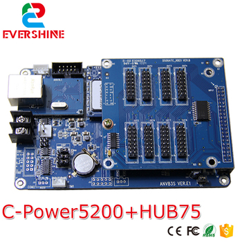 Lumen C-power 50 RGB  Full Color Wireless LED Controller Card For Advertising Video  Asynchronous card  NET port