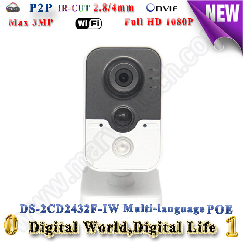 ds-2cd2432f-iw hikvision ip camera poe 3mp ip camera wifi 1080P P2P security Video Surveilance camera microphone TF Card Slot hikvision cctv camera ds 2cd2432f iw built in microphone wireless 3mp poe ip camera wireless wifi kamera support tf card