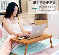 중국 haoguanjia 접이식 테이블 침대 게으른 테이블 대나무 노트북 컴퓨터 책상 접이식 노트북 책상 50 cm