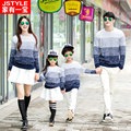 Matching Family Clothes 2016 Spring Autumn Sweater Family Look Matching Mother Father Daughter Son Long Sleeve Sweater Clothing
