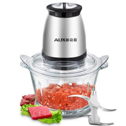 220V AUX 200W Stainless Steel Electric Meat Grinder 2 Gear Fast/Slow Gear Multifunctional Meat Vegetable Mincer