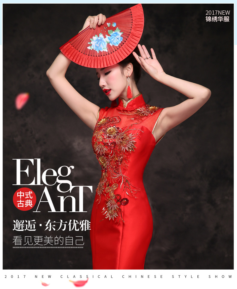 Bride Traditional Chinese Cheongsam Dress Qipao Embroidery Red Mermaid Wedding Gowns Style Chinois Femme Oriental Dresses 2