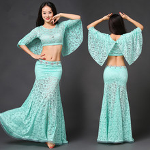 Bellydance oriental Belly Indian gypsy dance dancing costume costumes clothes bra belt chain scarf ring skirt dress set suit 419