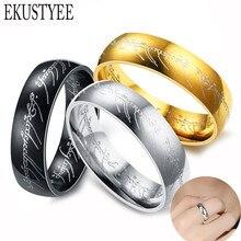 Кольцо из нержавеющей стали 316L подарок Властелин одного кольца для мужчин и женщин мода нержавеющая сталь пара колец ювелирные изделия