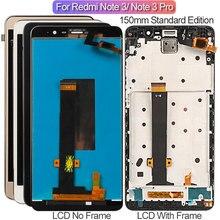 מסך לxiaomi Redmi הערה 3 פרו LCD תצוגה עם מסגרת רך מפתח תאורה אחורית מגע מסך לxiaomi Redmi הערה 3 150mm מהדורה