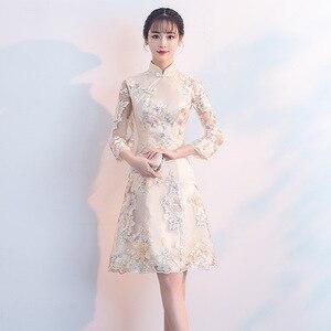 Image 5 - Đỏ Truyền Thống Trung Quốc Váy Cưới Cô Dâu Được Cải Thiện Nữ Thêu Hoa Sườn Xám Vestidos Trơn Qipao XS XXL
