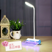 Creative Message Board Table Lamp Touch Dimming USB Charge Desk Lamp LED Night Light Valentine S