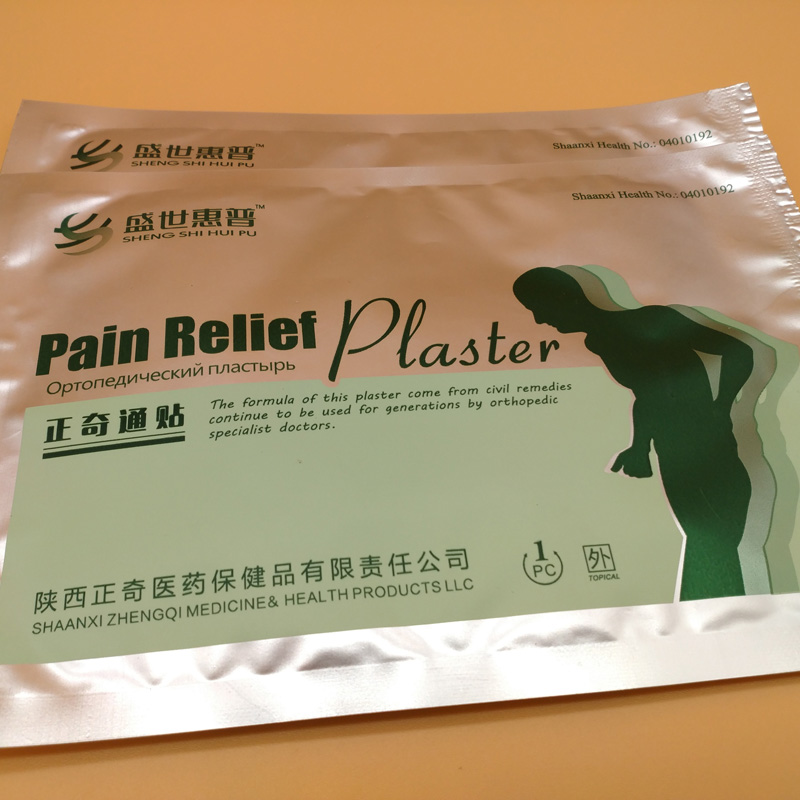 20 pieces/lot zb Pain Relief Orthopedic Plasters Pain relief plaster medical Muscle aches pain relief patch muscular fatigue