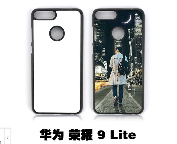 the sale of shoes outlet on sale shoes for cheap US $13.8  2D Sublimation Case For huawei Honor 9 Lite Coque Hard Plastic  Back Cover With Blank Metal Insert Heat Transfer 10pcs-in Fitted Cases from  ...