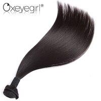 Oxeye kız Brezilyalı Virgin Saç Düz İnsan Saç Dokuma Paketler Doğal Renk 10