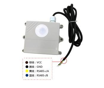 0-500ppm Ammonia gas sensor Ammonia concentration detect sensor VOC gas detection VOC controller RS485 Ammonia gas transmitter