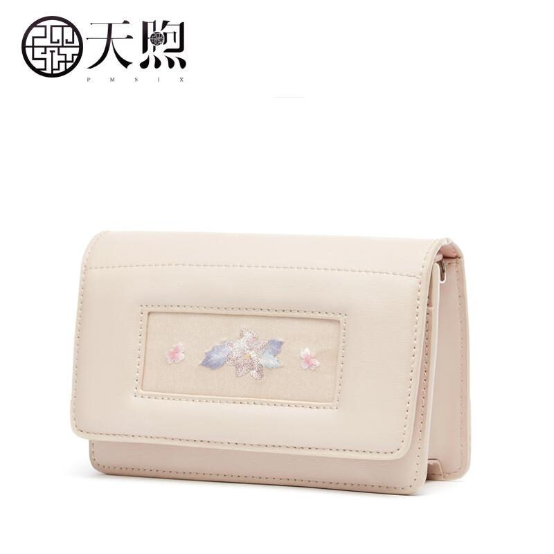 Pmsix brand bags Chain slung packet female 2018 new summer mini wild embroidery small square bag fairy bag jazzstar female bag small 2018 new wave korean version of the summer wild shoulder slung chain mini square bag