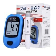 På Call EZ IV Glukosmätare Testning för Diabetics Bärbar Glukometer Blood Glucose Monitoring System med testremsor och lansett