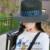 Verano Inglés doble M negro y azul winding cinta de paja femenino sombrero de la playa topi ahueca hacia fuera el Señor de ala Ancha sombreros