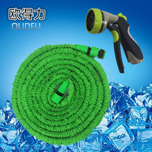 Garden Hose Expandable Hose with 8 Pattern Spray Nozzle( zinc alloy ) High Pressure magic Expanding Garden hose