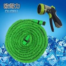 Garden Hose Expandable Hose with 8 Pattern Spray Nozzle( zinc alloy ) High Pressure magic Expanding Garden hose