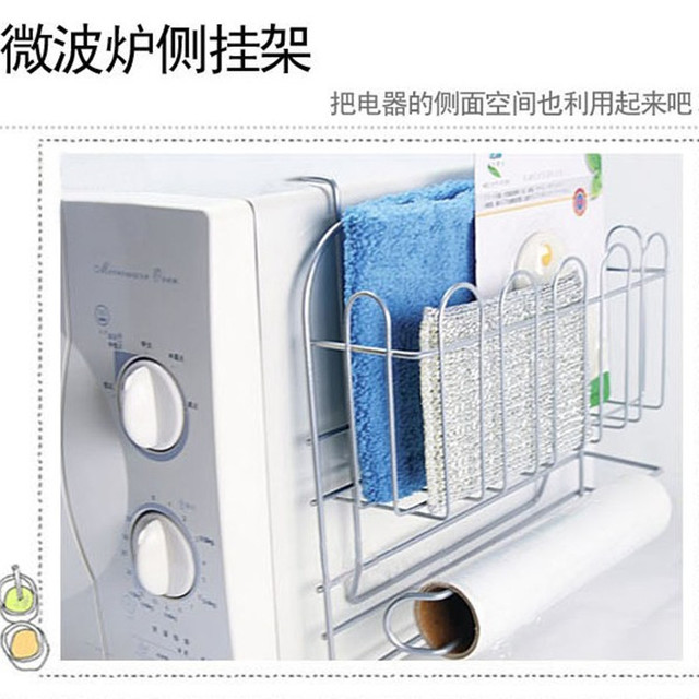 Products For Microwave Oven Wall Mount Paper Towel Holder Cling Film Rack Wrought Iron