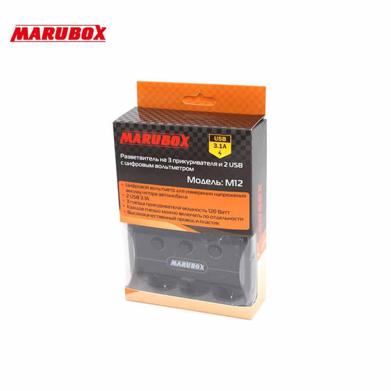 MARUBOX M12 Three Ways 12V/24V Car Splitter Cigarette Lighter Socket Rechargeable Electronic Dual USB Adapter Car Charger