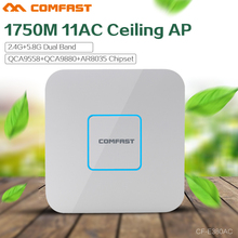 4pcs 1750Mbps Comfast indoor WI FI gigabit Router repeater 802 11AC Dual band 2 4G 5GHz