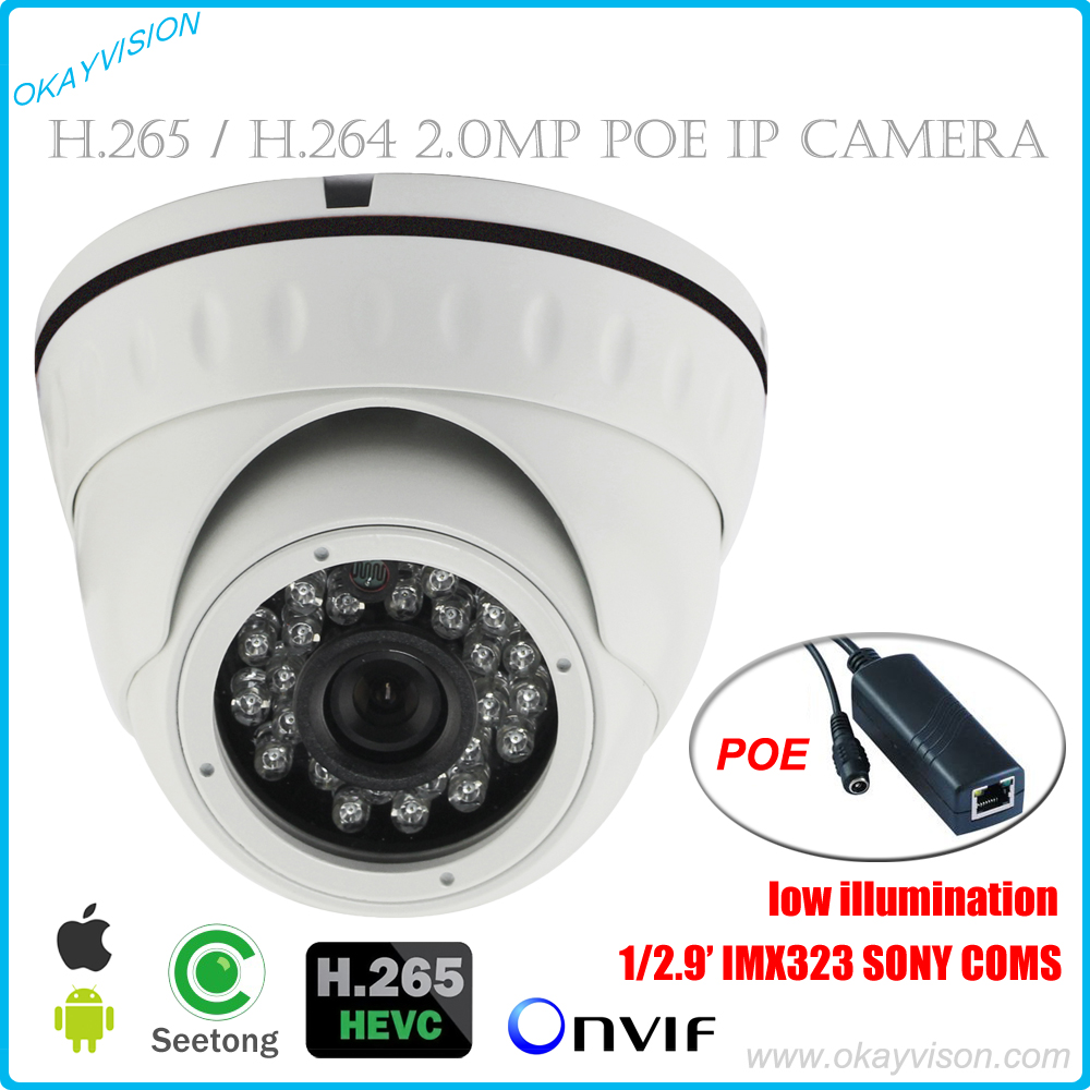 POE IP Camera 720P 1080P Indoor Dome Camera DC48V 2MP H.264 H.265 IMX323 SONY COMS Network Camera Onvif P2P FULL POE IP CAMERA pu aimetis h 264 2mp 6mm lens ip camera p2p onvif ip camera 720p hd cctv camera 1 0mp indoor night version network ip camera