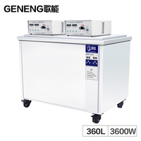 Industrial 360L Ultrasonic Cleaner Washing Mold Oil Rust Parts Degreasing Motherboard Hardware Heater Bath Ultrason