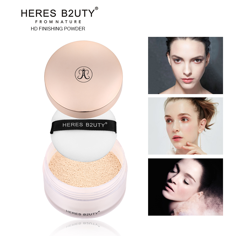 HERES B2UTY Loose powder makeup translucent powder oil-control natural ingredient setting powder brighten waterproof natural astaxanthin powder 1