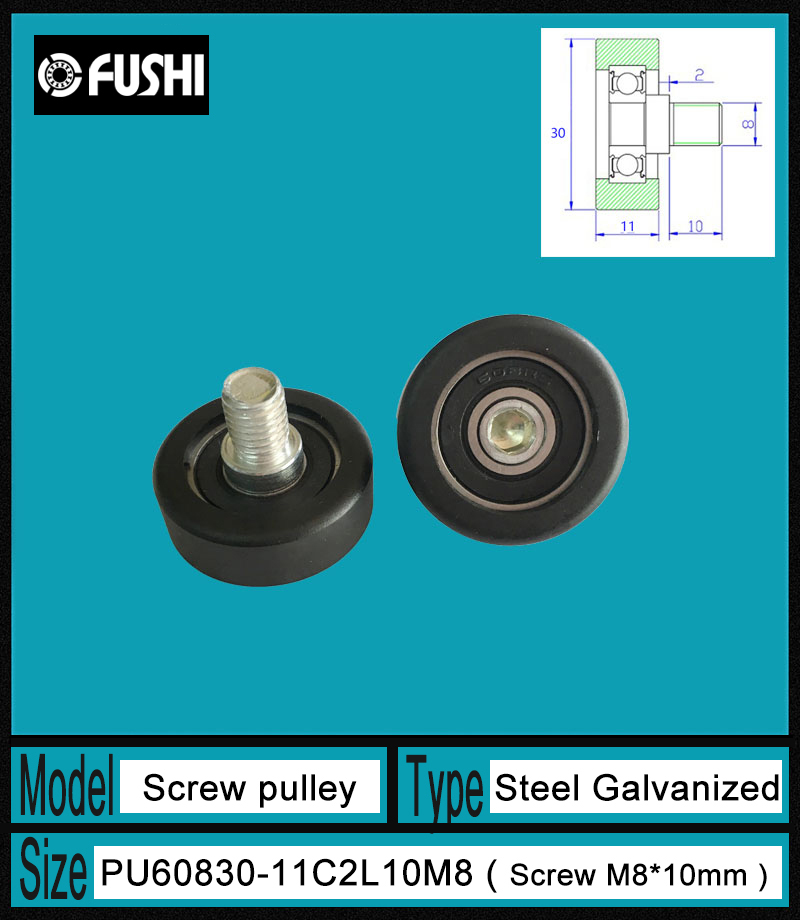 PU 608 Screw Pulley Bearing 8*30*11 mm ( 1 PC) Doors and Windows Roller Mute Wheel PU608 + M8*10 Engineered Plastic Bearings pu 684 screw pulley bearing 4 13 4 mm 1 pc drawer roller mute wheel pu684 m4 5 engineered plastic bearings