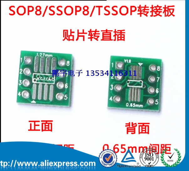 SOP8 SSOP8 TSSOP8 SMD DIP DIP Pitch 0.65 / 1.27mm Adapter Board