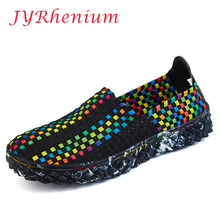 JYRhenium Super Cool Breathable Running Shoes Men Sneakers Summer Outdoor Sport Shoes Professional Training Shoes Plus Size
