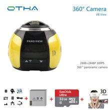 360 Камера 4 К 360 градусов Спорт DV 2448*2448 Ultra HD панорама Спорт Вождения 360 VR Камера