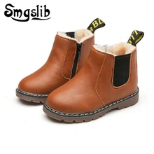 Smgslib Children Boots Kids Casual Warm Ankle Boys Girls Rubber Shoes Toddler Outdoor Fur Winter