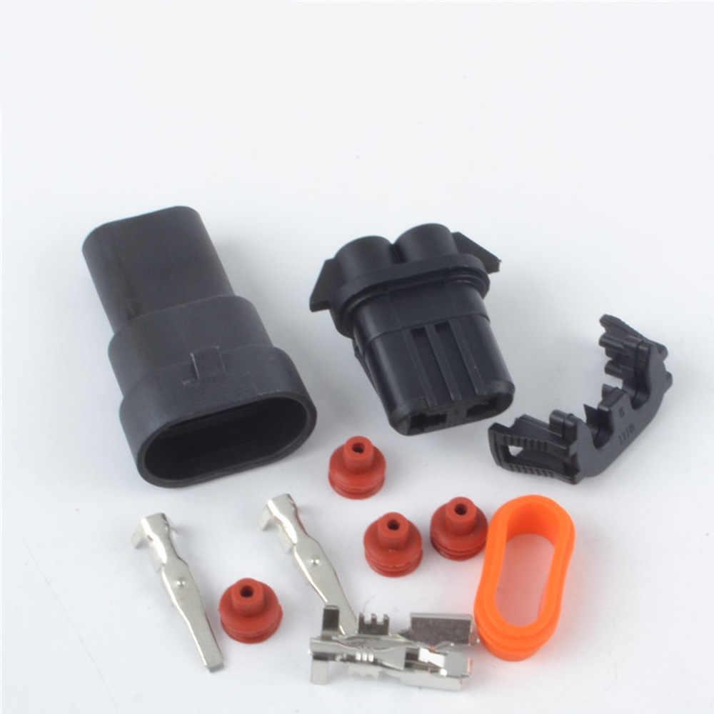 1 комплект 9005/9006/H11 2Pin автомобильный разъем, Водонепроницаемый Электрический разъем Мужской и Женский комплект для автомобилей мотоциклов и так далее