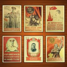 Soviética cccp USSR Stalin 1917 1946 gloria para el Ejército Rojo clásico pegatinas de pared de la lona de póster vintage de pintura Bar decoración regalo