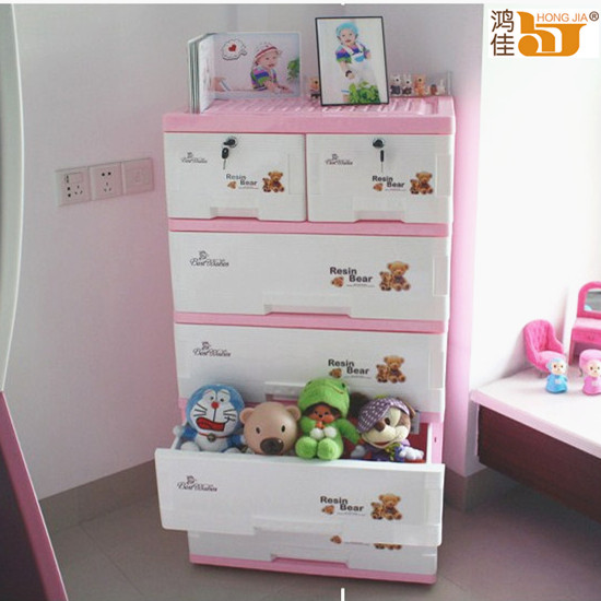 Hong Jia increased thickening genuine PP material plastic drawer storage cabinets organize lockers baby wardrobe boxes & Hong Jia increased thickening genuine PP material plastic drawer ...