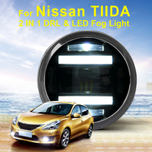 цена на for Nissan TIIDA New Led Fog Light with DRL Daytime Running Lights with Lens Fog Lamps Car Styling Led Refit Original Fog