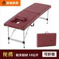 2017 body massages bed care massage tools equipment folding beauty home tattoo physiotherapy massage bed