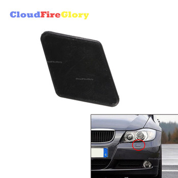 CloudFireGlory For BMW E90 E91 320i 325i 330i 2005 2008 Front Bumper Headlight Washer Cover Cap Random Color Left 61678031307 image