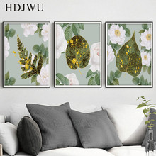 Nordic Canvas Wall Picture Elegant classical Plant Printing Posters Pictures for Living Room  Decor AJ00163