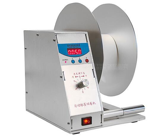 Digital Automatic Label Rewinder Tags Rewinding Machine Speed Adjustable 220V automatic digital label tags rewinder barcode rewinding machines speed adjustable 220v