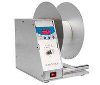 Digital Automatic Label Rewinder Tags Rewinding Machine Speed Adjustable 220V