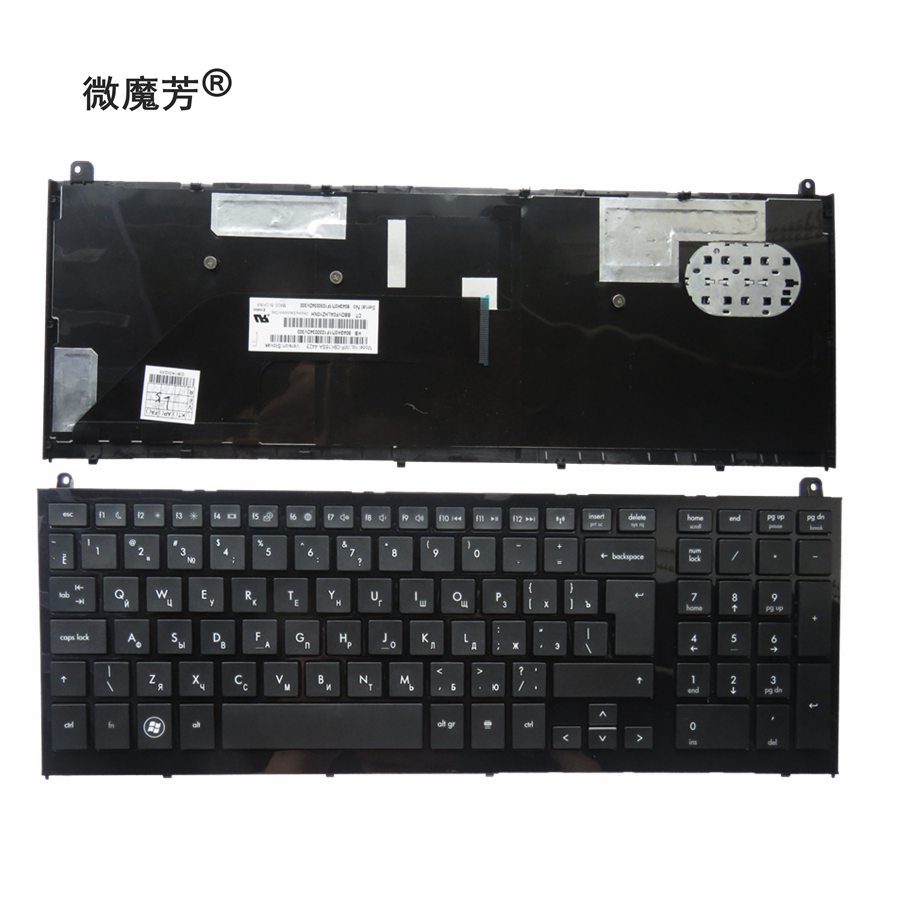 Russia New Keyboard For HP For PROBOOK 4520S 4520 4525S RU Notebook Laptop Keyboard