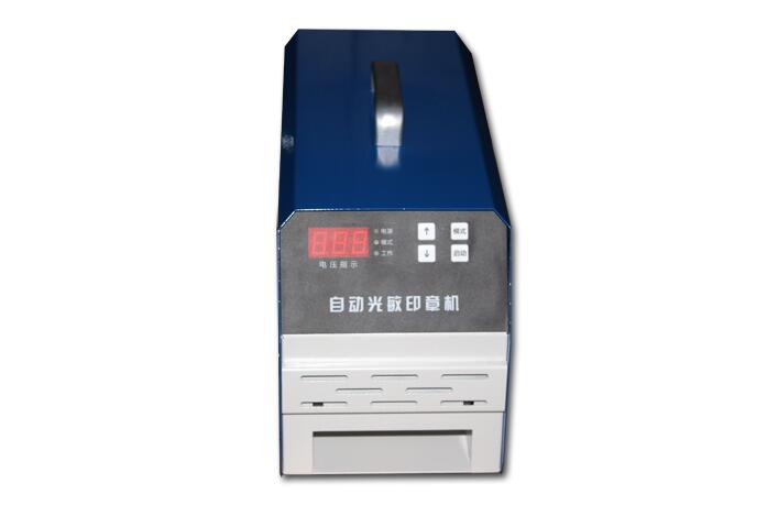 220V Business Advertising Equipment  Laser Computer Engraving Exposure  Office Use Flash Stamp Machine